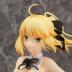 Fate/Grand Order セイバー/アルトリア・ペンドラゴン〔リリィ〕